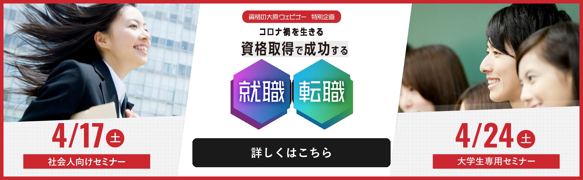 医療福祉保育スペシャルイベントデイ